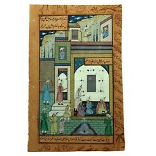 Antique Ottoman Miniature Art Hand Drawing of Inside of Palace (Very Detailed)