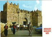 Israel - Jerusalem - Llaveros de Damas (F5004)