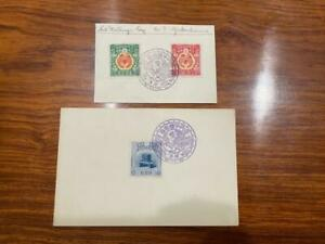 Rare 1916 Japan Stamps C15-17 Nomination of Crown Prince Complete Set of 3