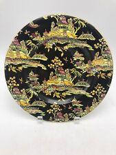 "Royal Winton Pekin Chintz Round Dinner Plate 10"" Gold Rim"
