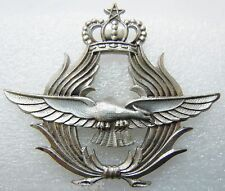 Insigne Aviation ROYAL AIR MAROC ou brevet wings pilote Arthus Bertrand ORIGINAL
