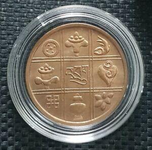 1951 BHUTAN 1 Pice-Jigme Dorji Rare UNC Coin KM#27 Ø21mm (+FREE1 coin)#10247
