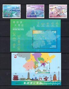 China + HONG KONG + Macau 2019-21 Guangdong HK Macau Greater Bay Area Stamp
