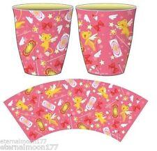Japan Cardcaptor Sakura Melamine Cup - Kero Version