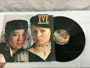 The Alan Parsons Project 'EVE' LP Very Good + Free Shipping
