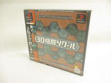 3D KAKUTO TSUKURU Brand NEW PS1 Playstation Japan Game p1