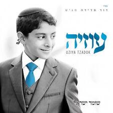 Uziya Tzadok - Shomer Yisrael-עוזיה צדוק
