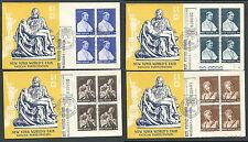 1964 VATICANO FDC RE.RU. EXPO NEW YORK QUARTINA UNA FDC NO TIMBRO ARRIVO - KV1