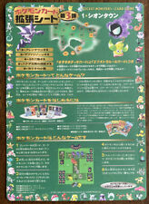 Pokemon Japanese Vending Sheet Series 3 #01 Unpeeled 1999