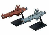 Bandai Mecha Collection Yamato 2202 U.N.C.F. Dreadnought Set 2 Non Scale Kit JP