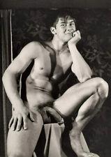 "Bruce of LA Vintage Gay Interest Nude Male Cheeky Smile - 17""x22"" Fine Art Print"