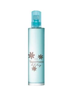 Avon Tahitian Holiday Perfume 50ml ....Plus True colour Lipstick