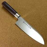 Japanese Masamune Kitchen Santoku Knife 170mm 6.7 inch Polypropylene SEKI JAPAN