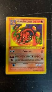 PACK CARD  POKEMON EXQUISITE AND RARE