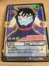 Carte Dragon Ball Z DBZ Card Game Part 6 #D-463 Prisme (Version Booster) 2004
