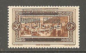 LIBAN MAURY 102**  MNH DOUBLE SURCHARGE SIGNE A.BRUNVARIETE/ERROR
