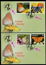 2016 Butterflies,Schmetterlinge,Papillons,Farfalle,Cooper,Romania,7060,spec.FDC