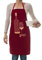 Unique unisex Apron Wines of Israel jewish gifts made in Israel original Judaica