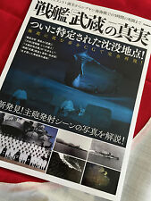 MUSASHI Imperial Japanese Navy IJN Battleship FINAL SINKING LOCATION New Book