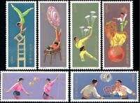 China Stamp 1974  T2 Acrobatics  Full Set OG