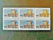 UZBEKISTAN, Mi# 4, KULTUG-MURAD-INAK MOSQUE (1992) BLOCK, MNH