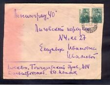 9033 USSR,1944,Cover from Moscow to encircled Leningrad with censorship cancel