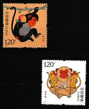 Year of the Monkey mnh set of 2 stamps 2016-1 China #4339-40