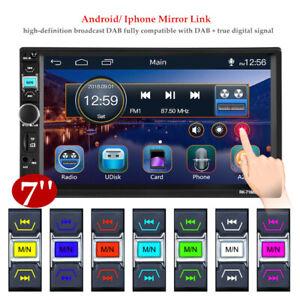 "7"" DC 12V HD DAB Car Radio Stereo MP5 Player BT Mirror Link  Charge U disk/AUX"
