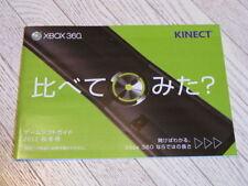 XBOX 360 KINECT CATALOG 2012 LOLLIPOP CHAINSAW BIOHAZARD 6 HALO 4 DRAGON'S DOGMA
