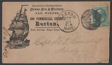 HOLWAY BROS. & WOODBURY SAIL MAKERS ADVERTISING COVER BR1552