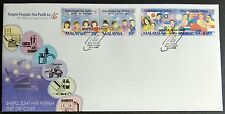 1993 Malaysia 16th Asian Pacific Dental Congress 4v Stamps FDC (KL) Best Buy