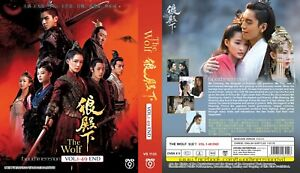 CHINESE DRAMA~The Wolf 狼殿下(1-49End)English subtitle&All region