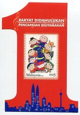 MALAYSIA STAMP 2009 RACES CARTOON UNITY COSTUMES CULTURE CHILD M/S SHEET
