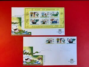 NETHERLANDS 2000 FDC 427 x 2 CHILD WELFARE MASK BOAT ALLIGATOR DRAGON COOKING