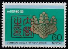 Japan postfris 1985 MNH 1672 - Reforms