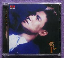 JACKY CHEUNG 張學友 Stolen Heart 偷心 Orig.1994 HONG KONG Polydor 523 709-2 CD