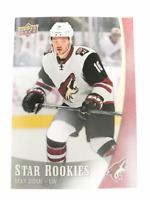 UPPER DECK STAR ROOKIES MAX DOMI #7 | 1 CARD