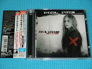 AVRIL LAVIGNE CD+DVD Under My Skin Special Edition 2005 Japan BVCP-28031~2 OBI
