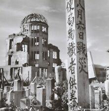 Werner Bischof Photo Print 21x30 Atomic Explosion Memorial Hiroshima Japan 1951