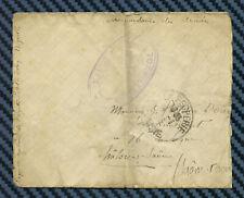WW1 - POSTE NAVALE - Lettre de LA PÊCHERIE (Tunisie) pour CHALON-s/SAÔNE - 1915