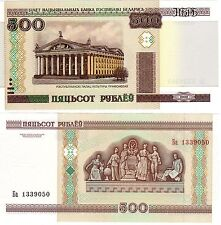 BELARUS BIELORUSSIE Billet 500 Roubles 2000 P27 NEUF UNC