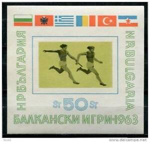 Bulgaria 1963 Sheet Sc 1288 MI Block 11 MNH Sport  Balkan Games