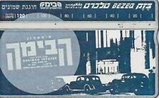 ISRAEL BEZEQ BEZEK PHONE CARD TELECARD 120 UNITS HABIMA THEATRE