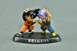 Dragon Ball Z - Goten Trunks - Soul of Hyper Figuration DBZ Mini Bandai
