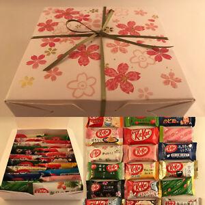 20pc Japanese KitKat Set with Sakura Gift Box - 20flavors Kit Kat Cherry Blossom
