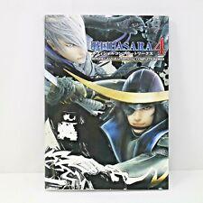 Sengoku Basara 4 Official Complete Works Japanese Anime Illustrations Art Book
