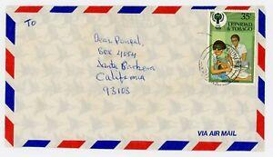 Trinidad & Tobago - Diamond CDS 1981, Village Cancel