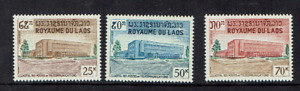 Laos stamps 1967 Opening of New G.P.O. Building, Vientiane MNH