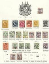 Thailand stamps 1883 Collection of 21 CLASSIC stamps HIGH VALUE!