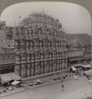 Jaipur, India. The Hall of the Winds. Hawa Mahal. India Through the Stereoscope